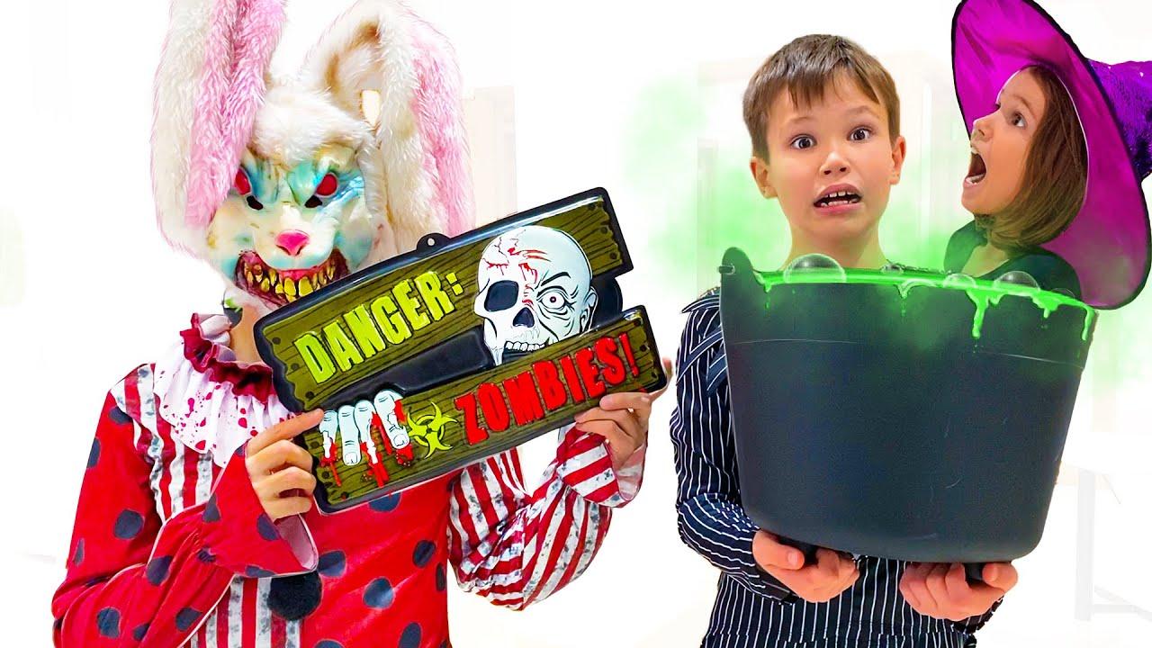 Катя и Макс собирают конфеты на Хэллоуин