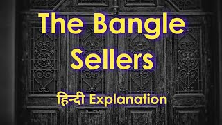 "ICSE English | The Bangle Sellers | ""REVISED"" HINDI Explanation 