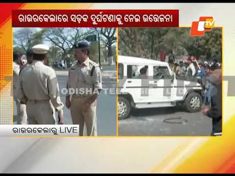 Mob Demolishes Police Vehicle In Rourkela, 3 Police Critical