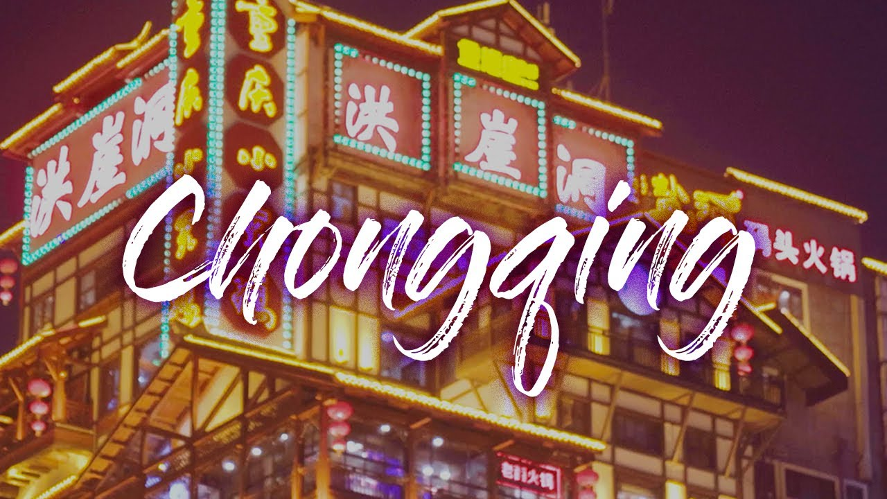 This is Chongqing