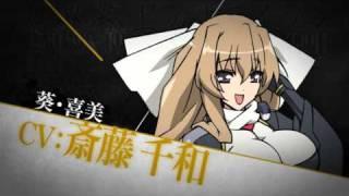TVアニメ「境界線上のホライゾン」CAST追加発表! 境界線上のホライゾン 検索動画 45