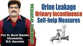 Urine Leakage | Urinary Incontinence | Ayurvedic Treatment | Dr. Murali Manohar Chirumamilla, M.D. thumbnail