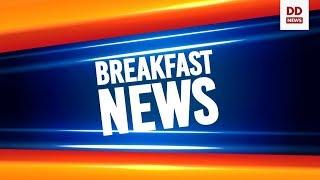 Breakfast News: 550th Birth Anniversary of Guru Nanak Dev and other News