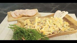 Рецепт салата с кальмарами - Брестский мясокомбинат
