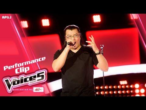 The Voice Thailand - ปอนด์ ดิษฐวัฒน์  - Cha La Head Chala - 9 Oct 2016