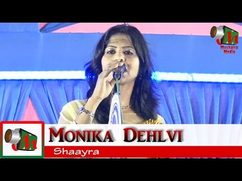 Monika Dehlvi, Kamarhati Kolkata Mushaira, Org. KAMARHATI YOUTH FORUM, 31/03/2017, Mushaira Media