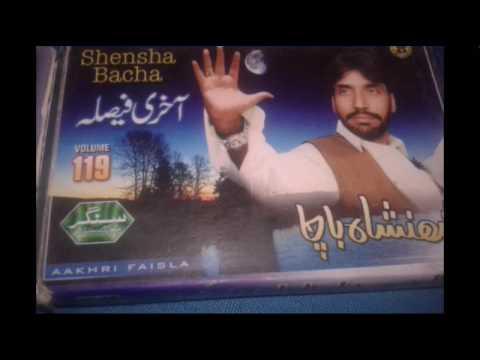 Shahenshah.bacha