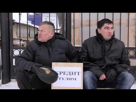 Песни Раян Садриев