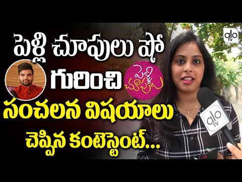 Pradeep Pelli Choopulu Contestant Lubna Valiya Reveals Shocking Facts | Pradeep Machiraju | Alo TV
