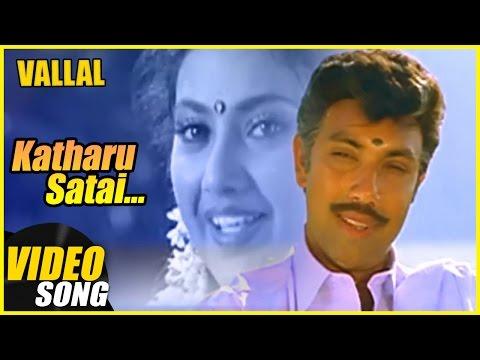 Katharu Satai Video Song | Vallal Tamil Movie | Sathyaraj | Meena | Sangita | Deva | Music Master