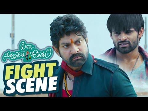 Sai Daram Tej Jagapathi Babu Fight Scene  || Pilla Nuvvu Leni Jeevitham || Sai Dharam Tej , Regina