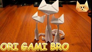 Как сделать кошку из бумаги. Оригами кошка.
