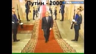 Путин - О боже какой мужчина
