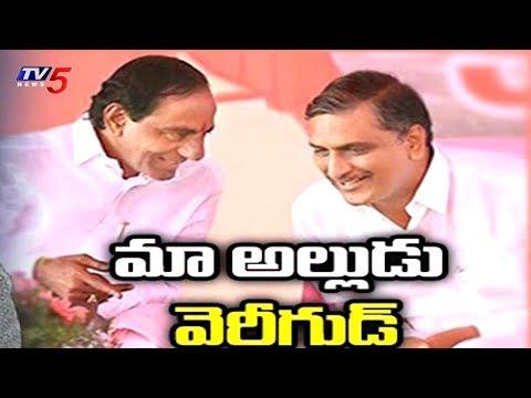 CM KCR Happy With Harish Rao Machine Bhagiratha Drinking Water | Gajwel | TV5 News