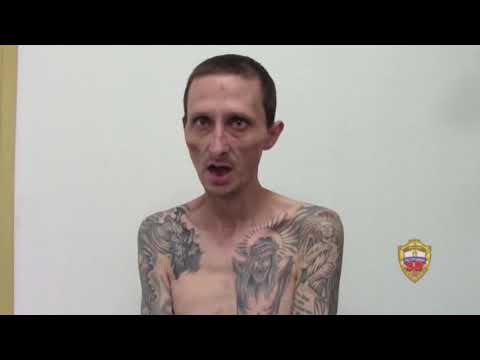 Верующий Рецидивист наркоман