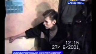 """ВЫЗОВ 02 """"Маньяк Лобанов"""""""