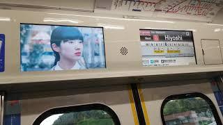 5050系4000番台渋谷Hikarie Hall【ヒカリエ号】急行和光市行10両