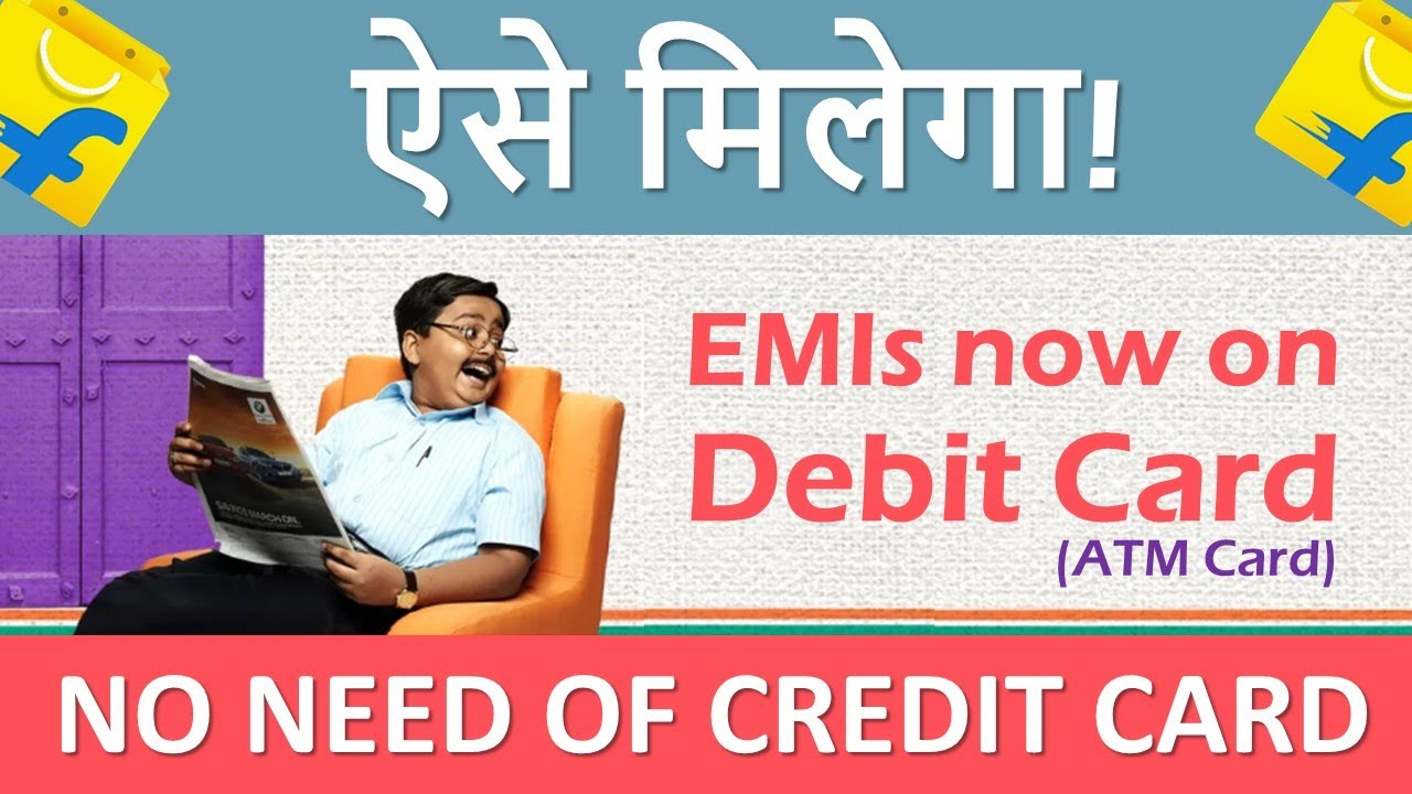 Flipkart EMI On Debit Card | Eligibility, How to Buy, EMI Payment, How to be Eligible | Full Details