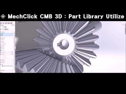 [MechClick] - 3D Part Library Utilize