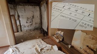 1940년산 한옥이 새로운 고급 한옥 숙박시설로 바뀌는…