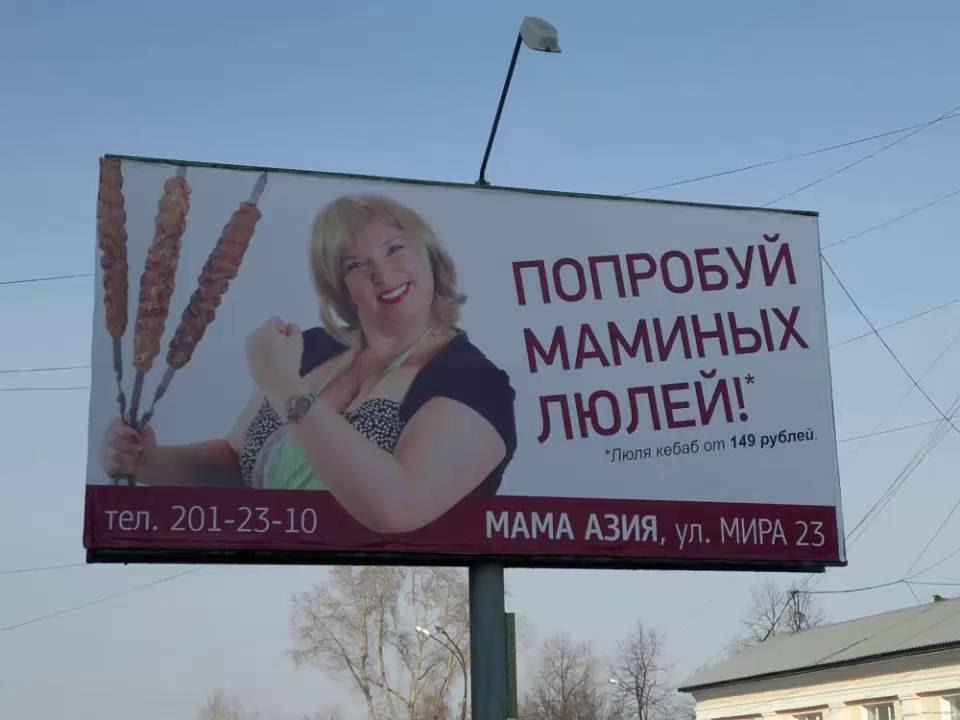 Блинчики мясом, реклама картинки смешная
