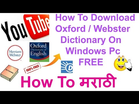 free oxford dictionary full version for pc
