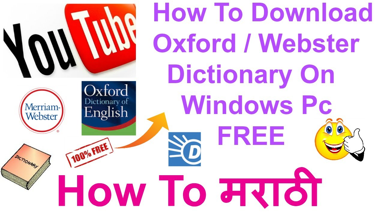 How To Download Oxford / Webster Dictionary On Windows PC FREE