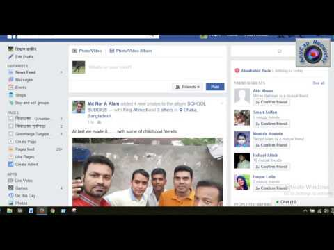 How to Disable Facebook Post's PUBLIC COMMENT? | Only Your Friends Can Comment| VERY EASY