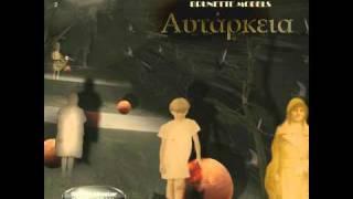 Autarky [24/96 Studio Master] atmospheric, transcendental-ambient, experimental, deep listening