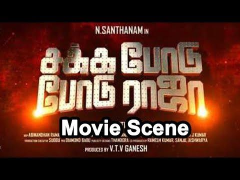 Sakka Podu Podu Raja - Movie Scene | Santhanam, Vivek, Vaibhavi | STR | FLIXWOOD