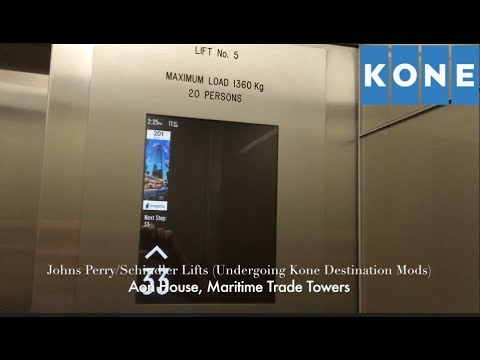 (PRE MOD) Kone Destination Hi-speed Traction Lifts in Aon House @ Maritime Trade Towers