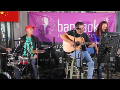 Bandaoke International | Songs in 23 languages Video compilation
