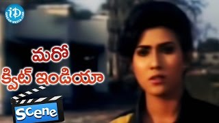 Maro Quit India Movie Scenes - Vani Vishwanath Fighting With Goons || Aamani || Ali || Babu Mohan