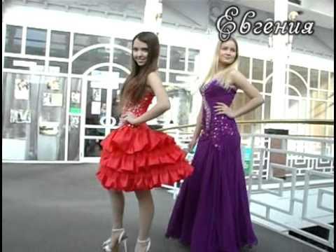 Вечерние платья в Хабаровске. Закрытый показ в салоне PAULINE