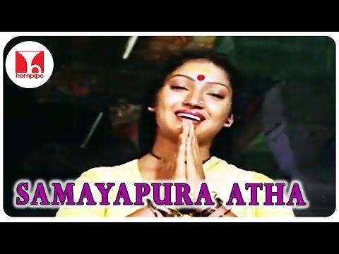 Samayapurathale Satchi Songs | Tamil Devotional Movie | K.V.Mahadevan | Samayapura Atha | Hornpipe
