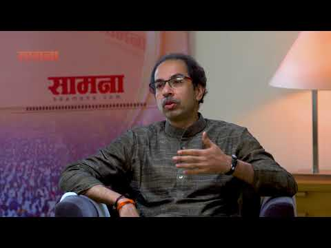 Uddhav Thackeray interview taken by Sanjay Raut (Part-1)