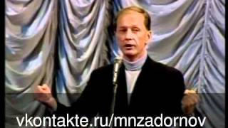 Михаил Задорнов Наполеон и скифы