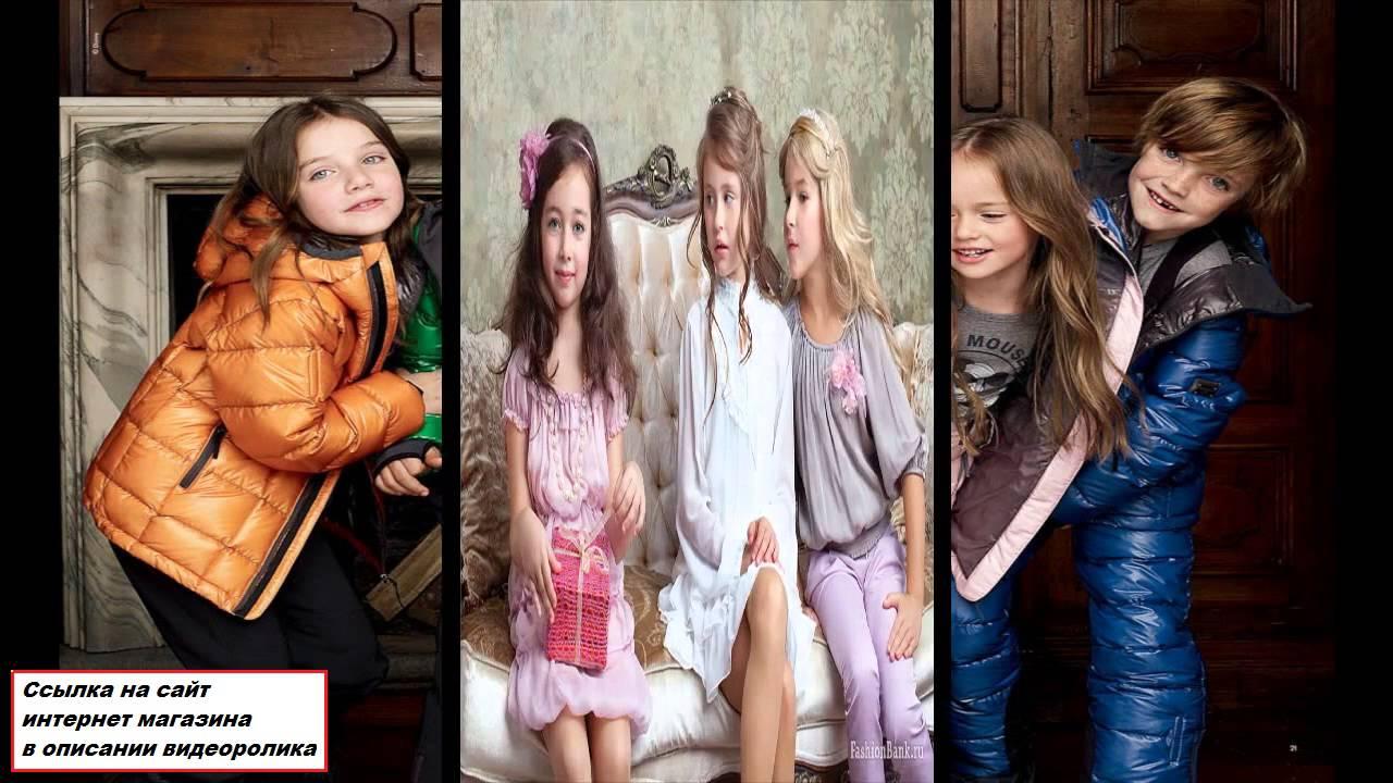 Детская ярмарка в магазине МАКСИ г Тула 23 декабря 2016г - YouTube