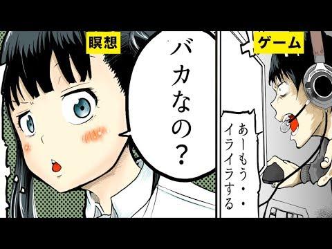 【漫画】科学的に効果のあるストレス発散方法5選【マンガ動画】