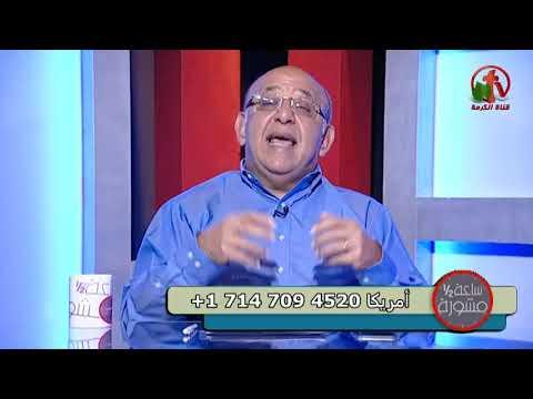 حيل (مباريات) نفسية (2) - ساعة ونصف مشورة - Alkarma tv
