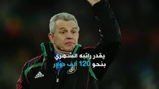 أعلى راتب لمدرب منتخب مصر أغيري، فما هي رواتب مدربي المنتخبات العربية الأخرى؟