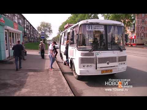 Забастовка в Новокузнецке: более 100 автобусов не вышли сегодня с утра на маршрут