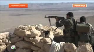 Новости СИРИИ! Невероятные кадры - новое оружие придуманное ИГИЛ! Новости Сирии Сегодня 01.11.2015