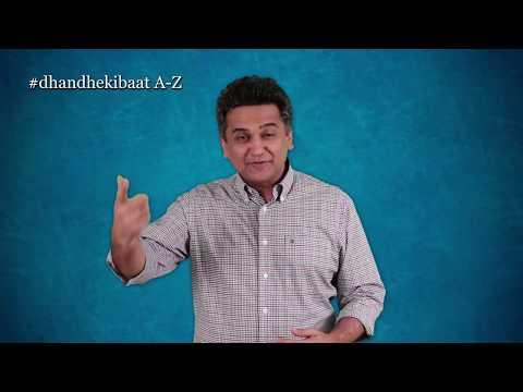 "Why Is ""Why"" So Important? Alok Kejriwal Explains In This #Dhandhekibaat A-Z Series"