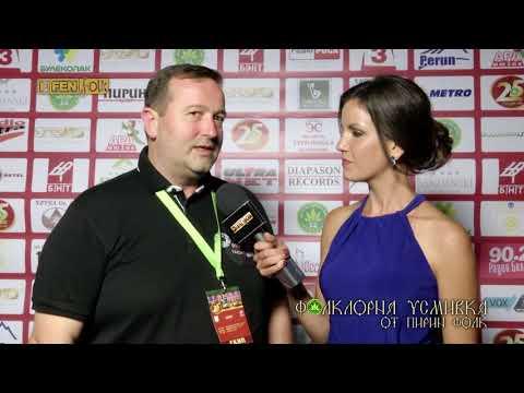 Директорът на Пирин Фолк Ненчо Касъмов за 25-тото издание на фестивала / Пирин Фолк Сандански 2017