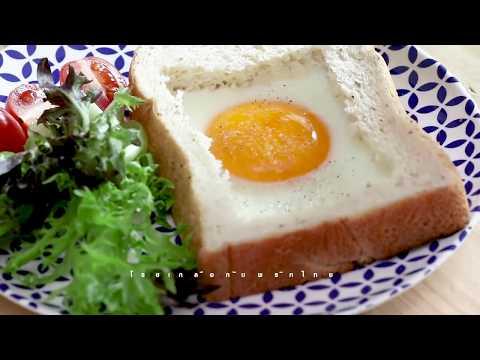 4 เมนูแคลอรี่น้อย จากขนมปังโฮลวีท - My home