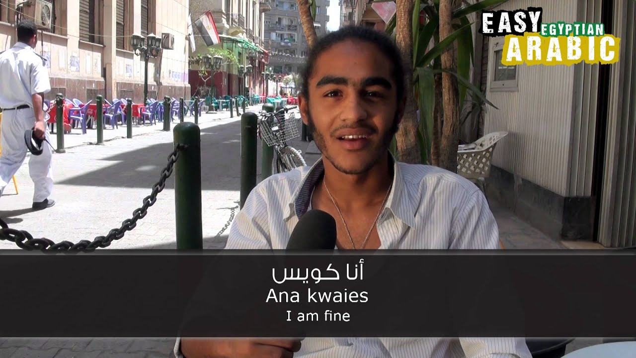 Easy Egyptian Arabic Basic Phrases 1 Youtube