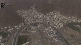شعب الجرار أحد ميادين غزوة أحد ومن خلفه جبل أحد تصوير جوي