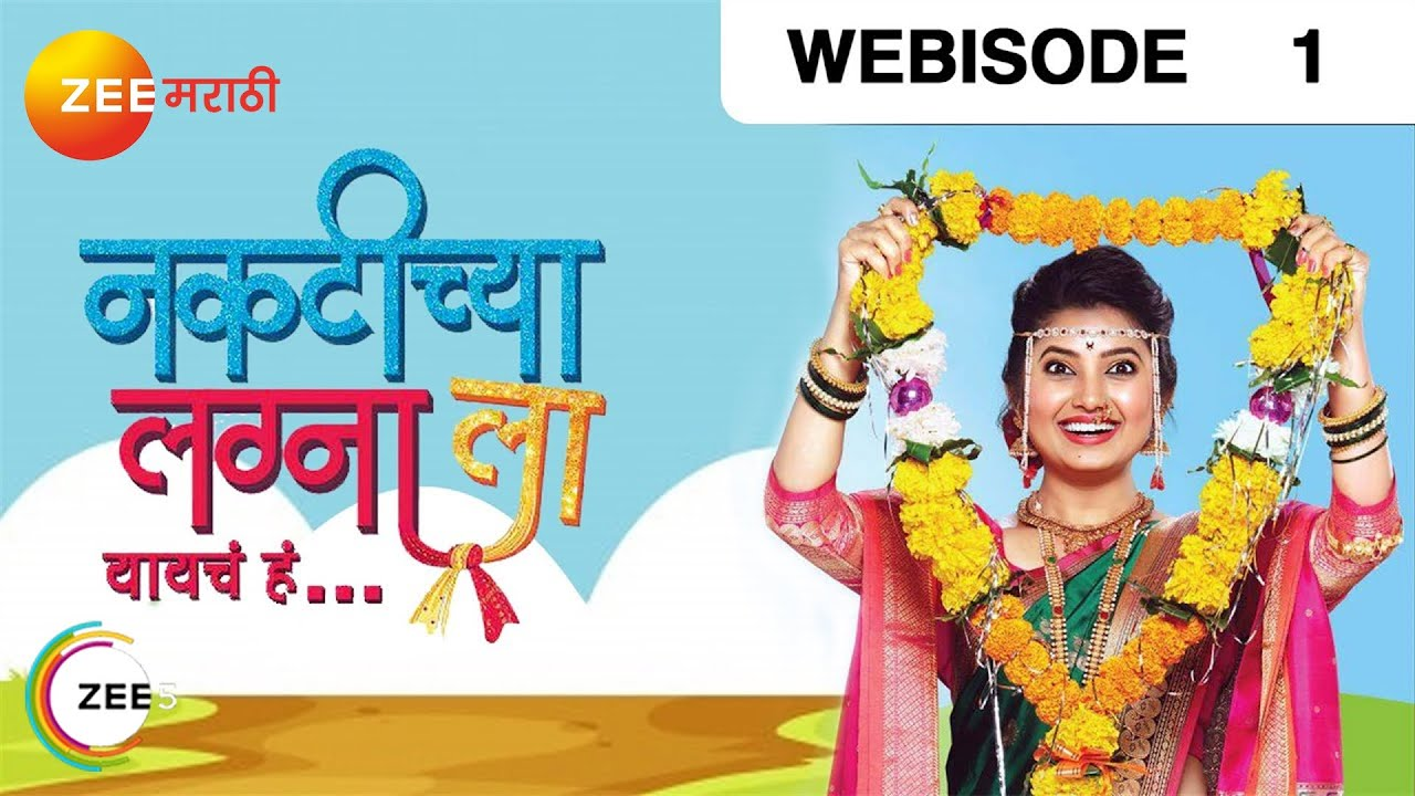 Zee Marathi Live Tv App