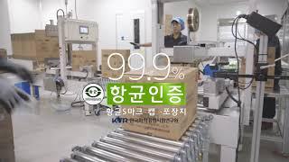 [기업홍보] 네츄럴오가닉 인포메이션